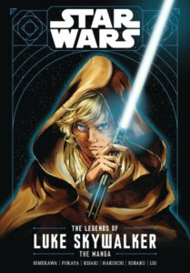 STAR WARS: THE LEGENDS OF LUKE SKYWALKER [2020-DIG]