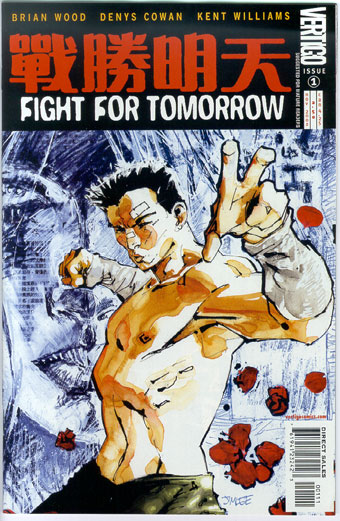 FIGHT FOR TOMORROW#1