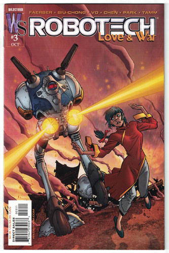 ROBOTECH: LOVE AND WAR#3