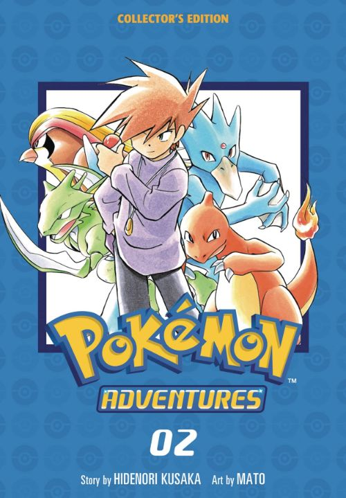 POKEMON ADVENTURES COLLECTOR'S EDITIONVOL 02