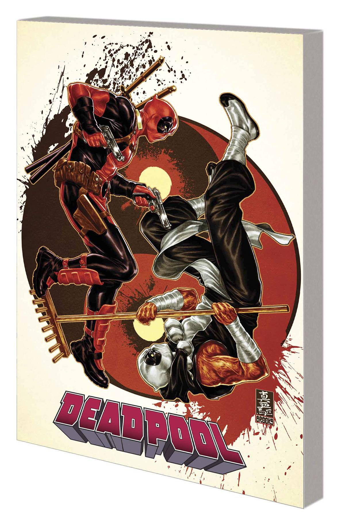 DEADPOOL VOL 07: AXIS