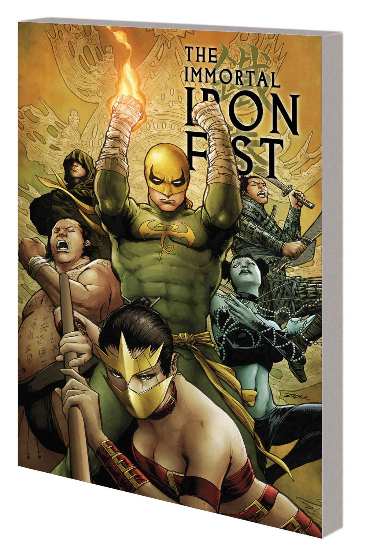 IMMORTAL IRON FIST: THE COMPLETE COLLECTION VOL 02