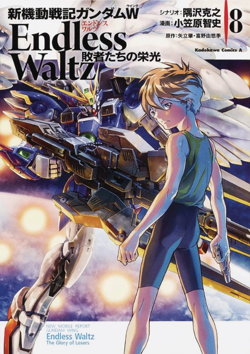 MOBILE SUIT GUNDAM WING: GLORY OF THE LOSERSVOL 08