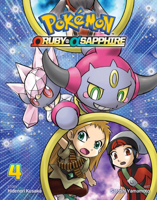 POKEMON OMEGA RUBY AND ALPHA SAPPHIREVOL 04