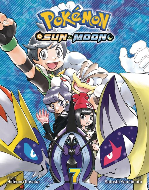 POKEMON: SUN AND MOONVOL 07