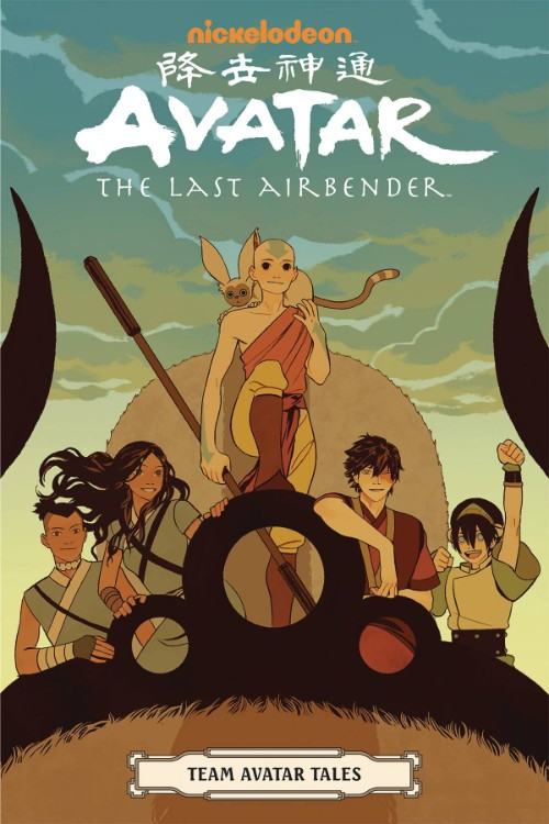 AVATAR: THE LAST AIRBENDER--TEAM AVATAR TALES