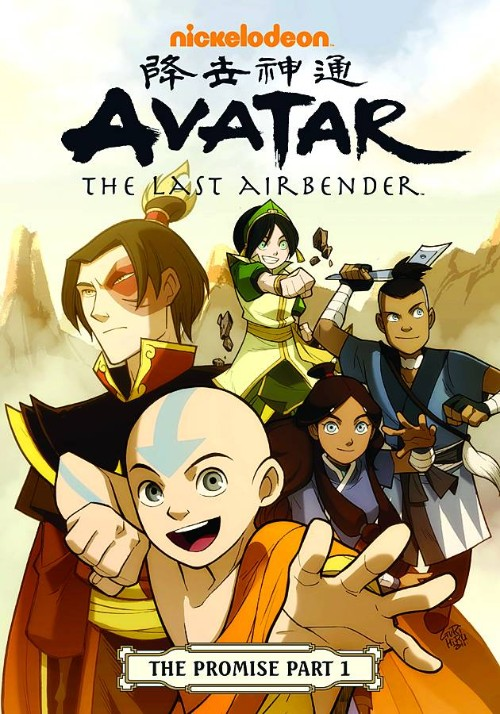 AVATAR: THE LAST AIRBENDER--THE PROMISEVOL 01: PROMISE PART 1
