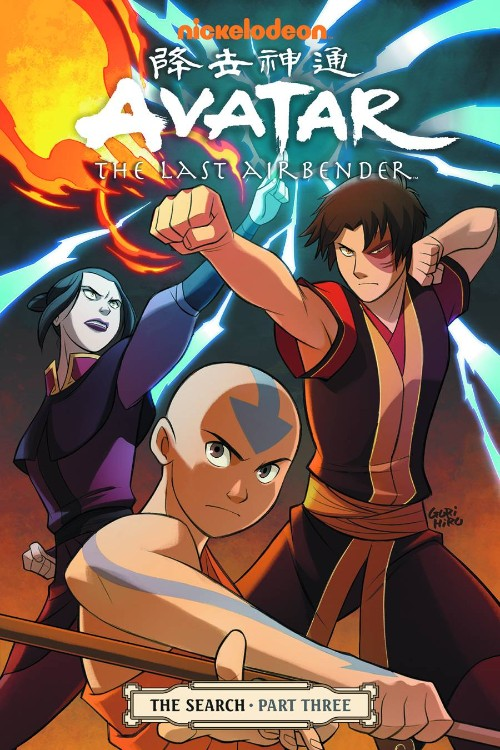 AVATAR: THE LAST AIRBENDER--THE SEARCHVOL 06: SEARCH PART 3