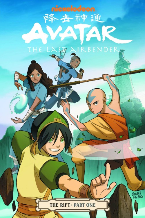 AVATAR: THE LAST AIRBENDER--THE RIFTVOL 07: RIFT PART 1