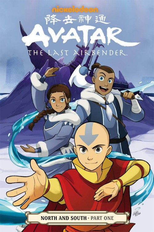AVATAR: THE LAST AIRBENDER--NORTH AND SOUTHVOL 13: NORTH AND SOUTH PART 1