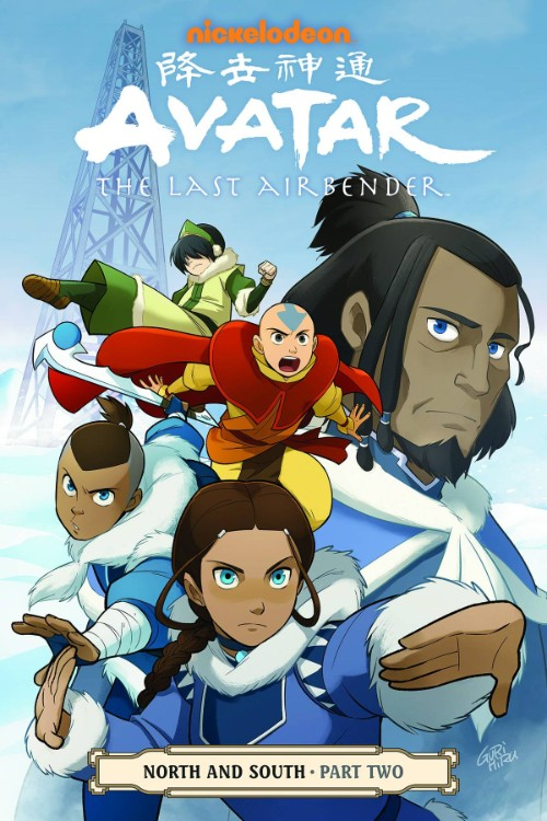 AVATAR: THE LAST AIRBENDER--NORTH AND SOUTHVOL 14: NORTH AND SOUTH PART 2
