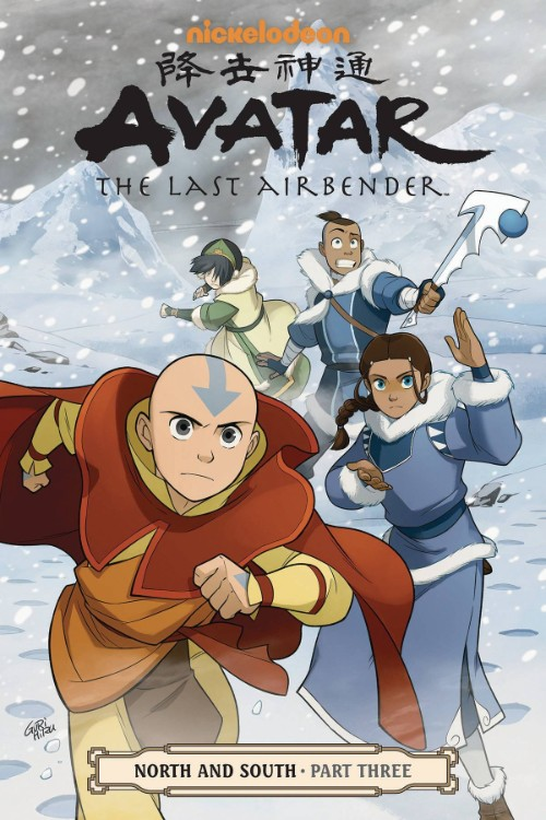 AVATAR: THE LAST AIRBENDER--NORTH AND SOUTHVOL 15: NORTH AND SOUTH PART 3