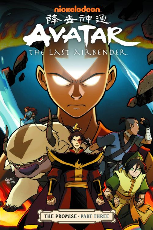 AVATAR: THE LAST AIRBENDER--THE PROMISEVOL 03: PROMISE PART 3
