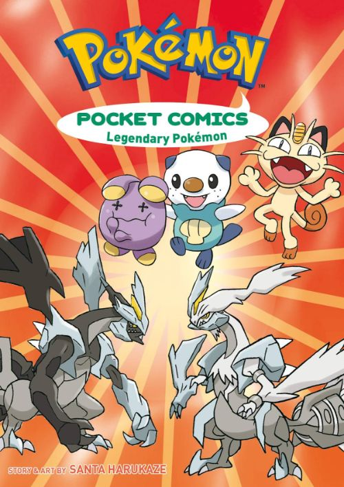POKEMON POCKET COMICS: LEGENDARY POKEMON