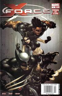 Key Storyline cover 3 for X-23 (LAURA KINNEY)